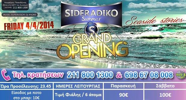 Sideradiko Summer