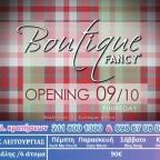 boutique_club_syntagma