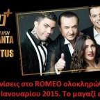 romeo_pantazis_ntanta1
