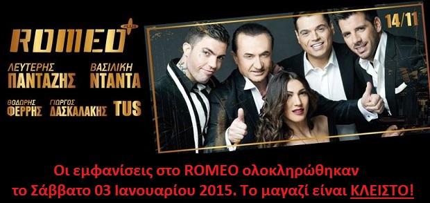 romeo_pantazis_ntanta