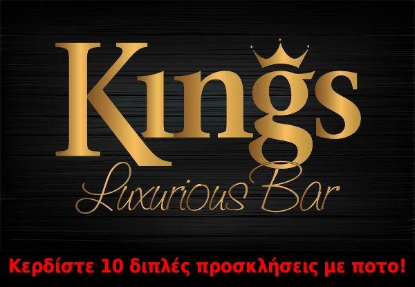Kings Luxurious Bar