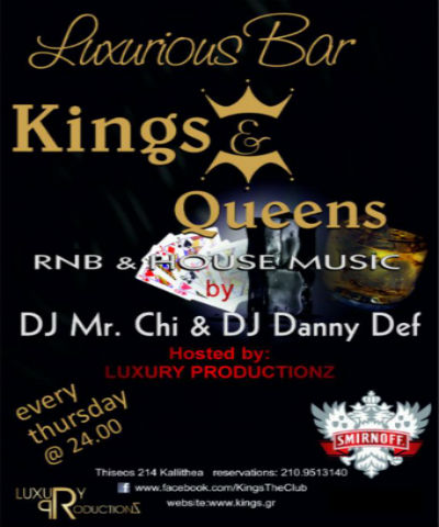 Kings Luxurious Bar Καλλιθέα