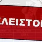 Anodos, Κωστόπουλος Ιακώβου
