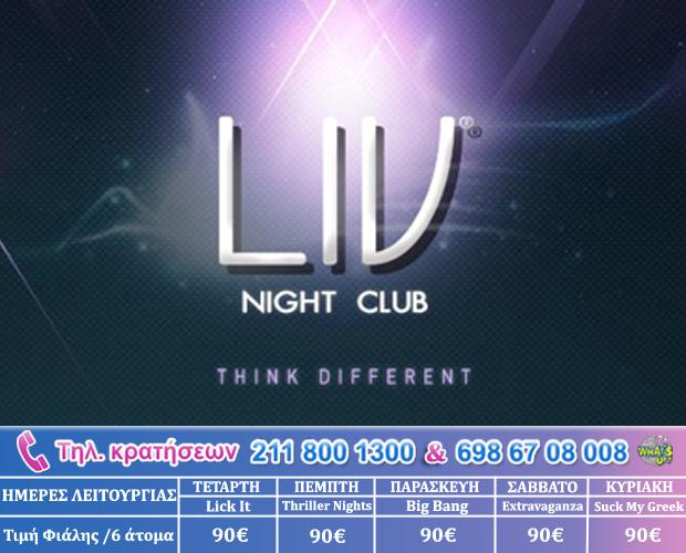 Liv Night Club
