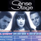 Sense Stage, Ανδριανός, Μεταλλινού, Μωραίτης