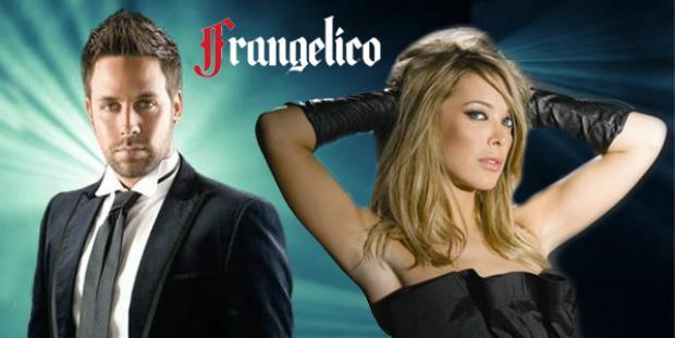 Γιαννιάς - Αμαρυλλίς, έναρξη Frangelico