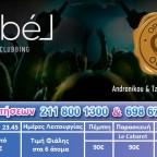 Label Club