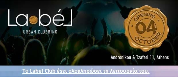 label_club