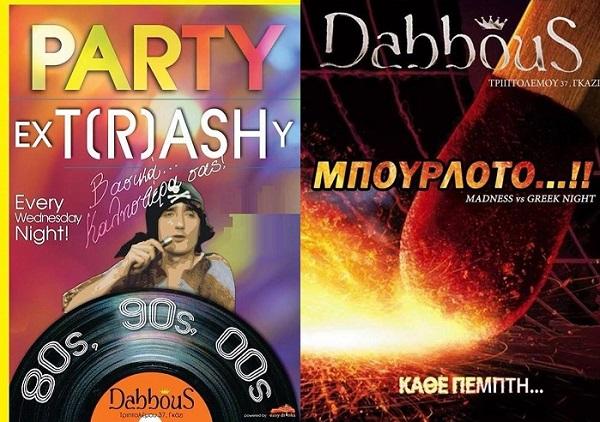 Dabbous Parties