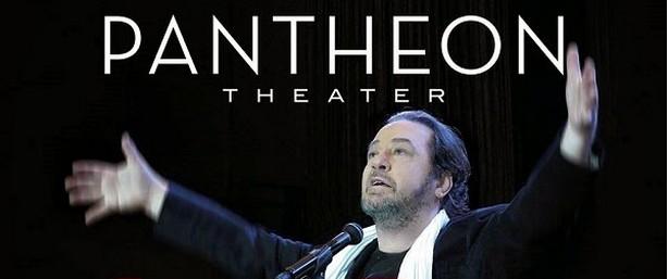 Γιάννης Πάριος , Pantheon Theater