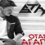 stan_otan_agapas_stixoi