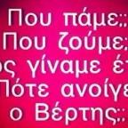 kentro_athinon_vertis_enarxi