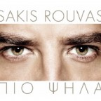 sakis_rouvas_pio_psila