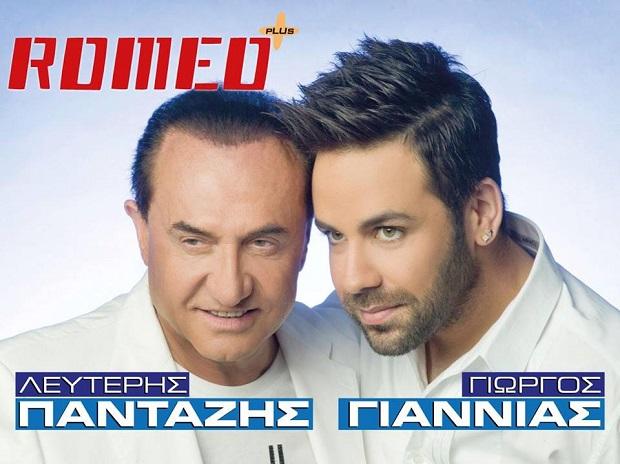 romeo_pantazis_giannias