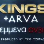Kings Arva - Κλεμμένα Όνειρα