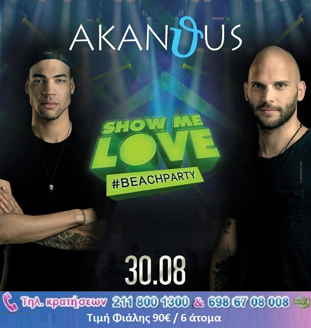 akanthus-show-me-love-party