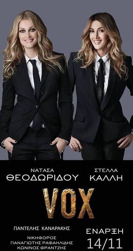 ΘΕΟΔΩΡΙΔΟΥ -ΚΑΛΛΗ - ΑΦΙΣΑ