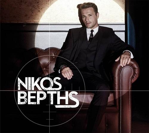 Πότε ολοκληρώνονται οι εμφανίσεις στο Κέντρο Αθηνών για το Νίκο Βέρτη;