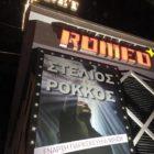 Όλα έτοιμα για τη μεγάλη πρεμιέρα στο Cabaret at Romeo για το Στέλιο Ρόκκο.